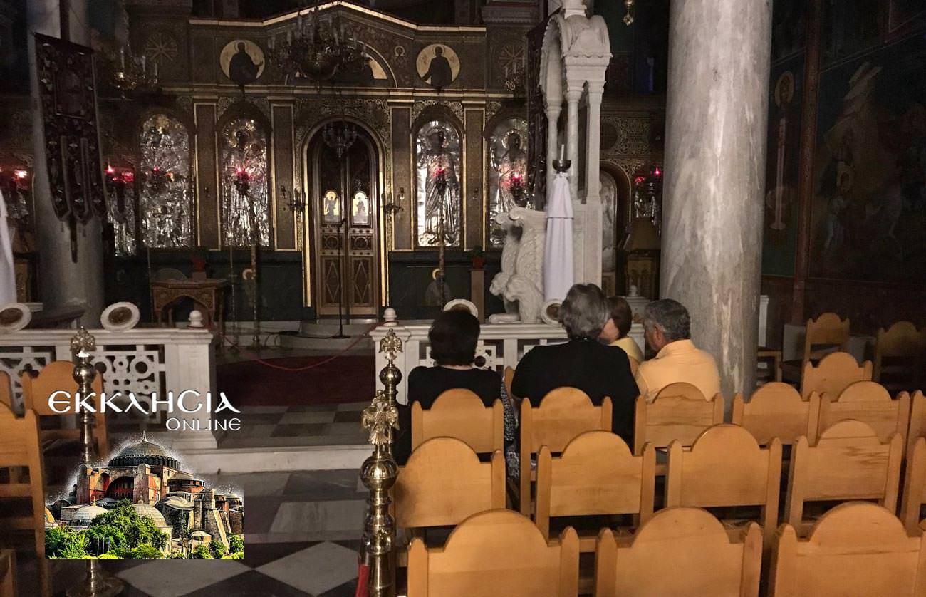 Αγία Μαρία Μαγδαληνή Εσπερινός 2019