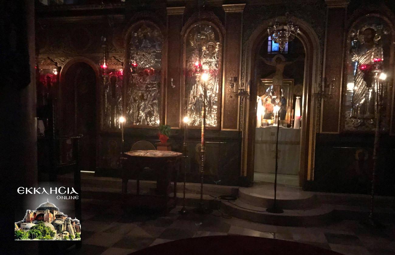 Αγία Μαρία Μαγδαληνή Σπάτα Εσπερινός 2019