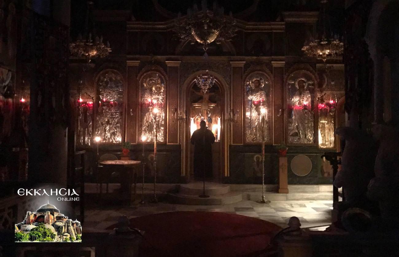 Αγία Μαρία η Μαγδαληνή Εσπερινός 2019
