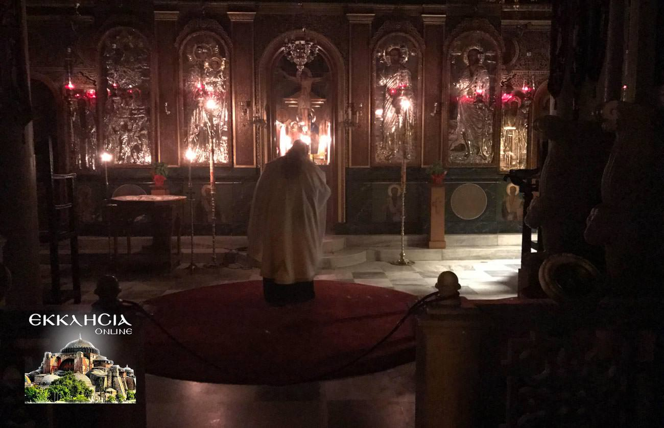 Αγία Μαρία η Μαγδαληνή 2019
