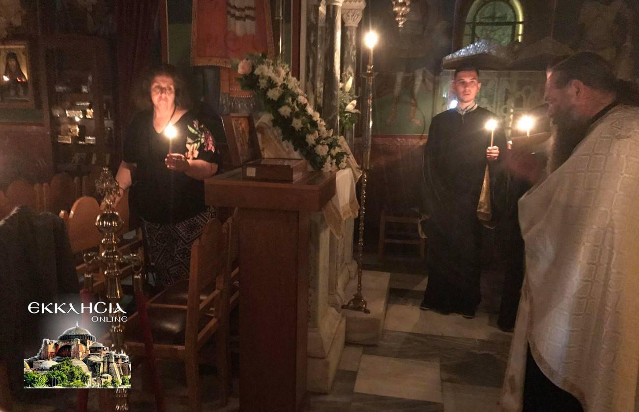 Αγία Μαρία Μαγδαληνή Λείψανα