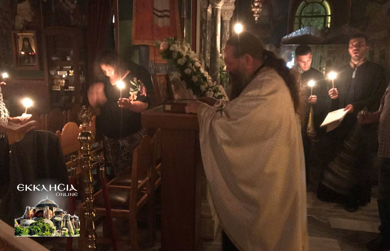 Αγία Μαρία Μαγδαληνή Ιερά Λείψανα