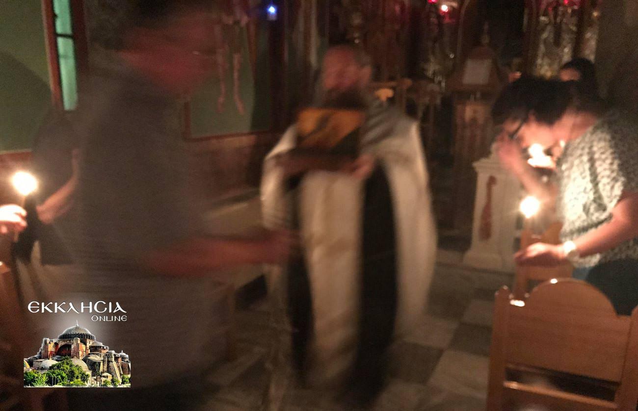 Αγία Μαρία η Μαγδαληνή Λείψανα