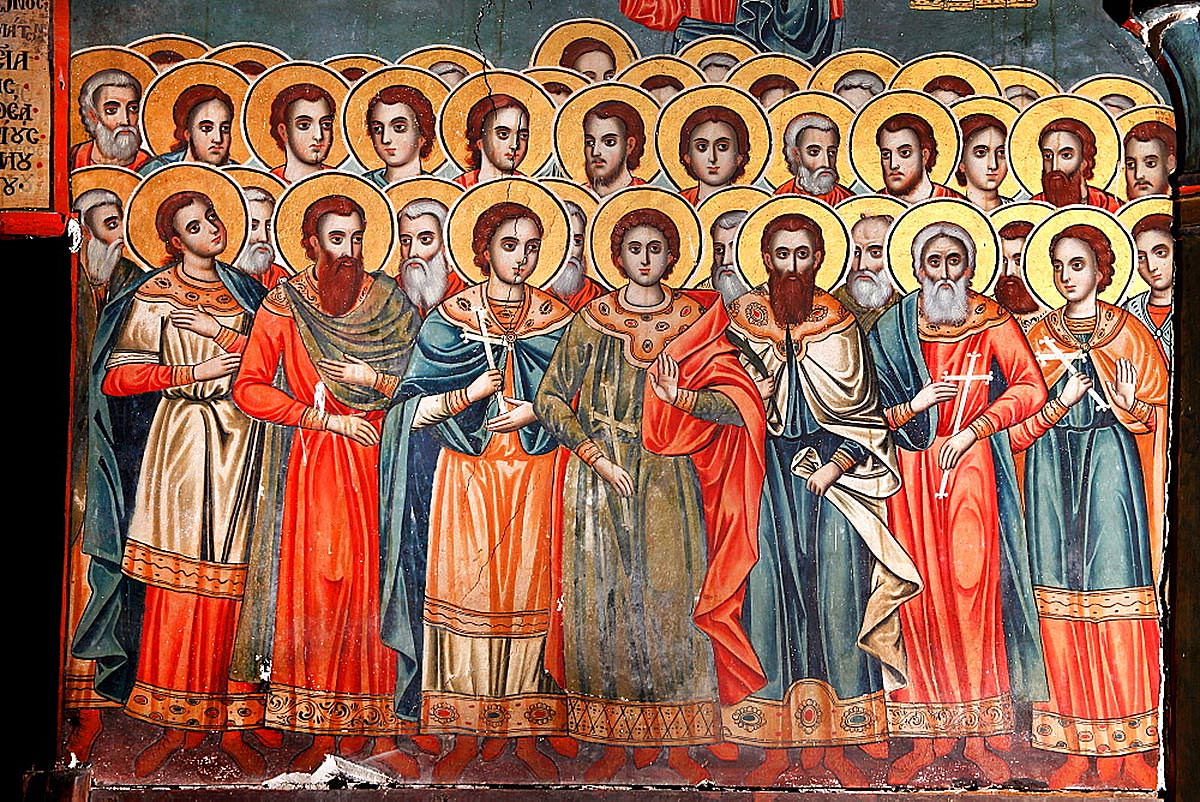 Άγιοι 45 Μάρτυρες