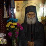 Άγιος Παΐσιος εικόνα