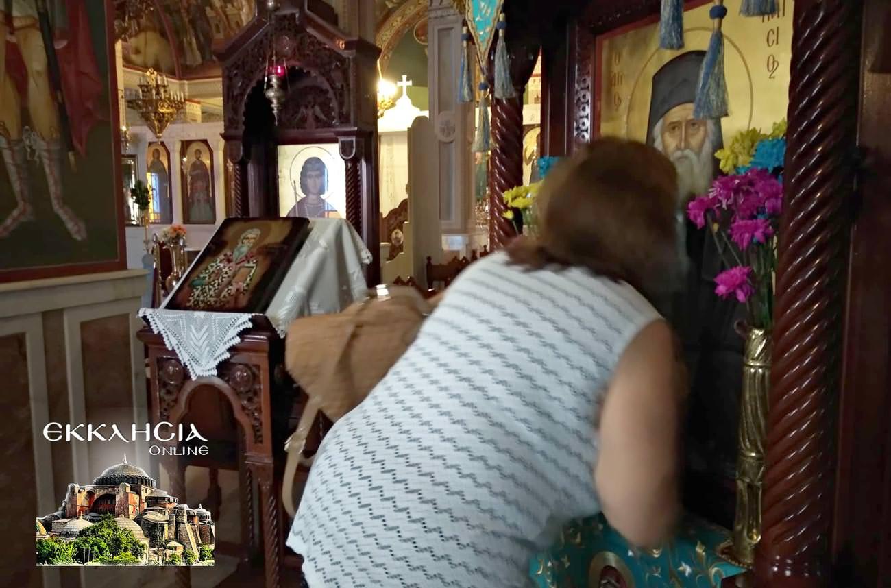 Ιερός Ναός Αγίου Φανουρίου Εσπερινός Άγιος Παΐσιος Βύρωνας 2019