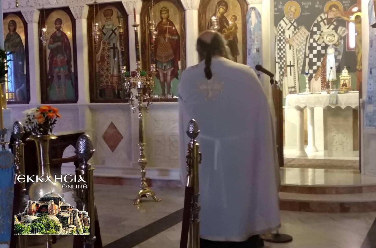 Ιερός Ναός Αγίου Φανουρίου Εσπερινός Άγιος Παΐσιος 2019