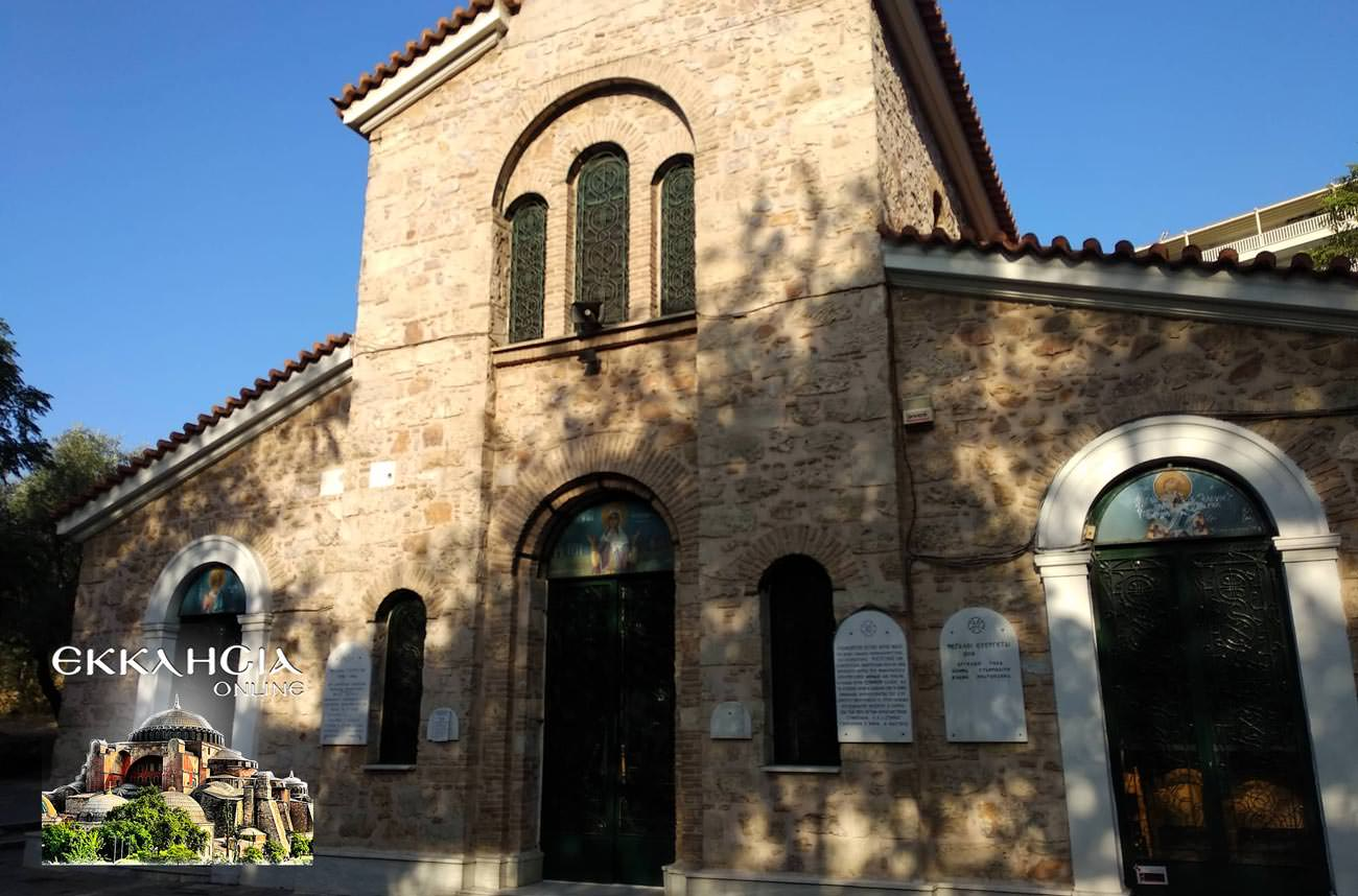 Ναός Αγία Φωτεινή Ιλισός