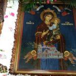 Παναγία Βλαχερνών