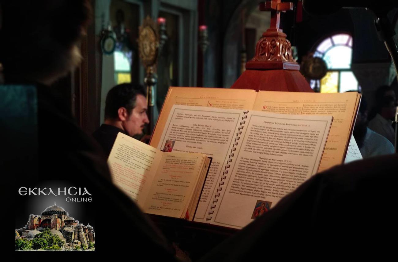εορτή Ιερός Ναός Παναγίας Βλαχερνών Αμαρουσίου 2019