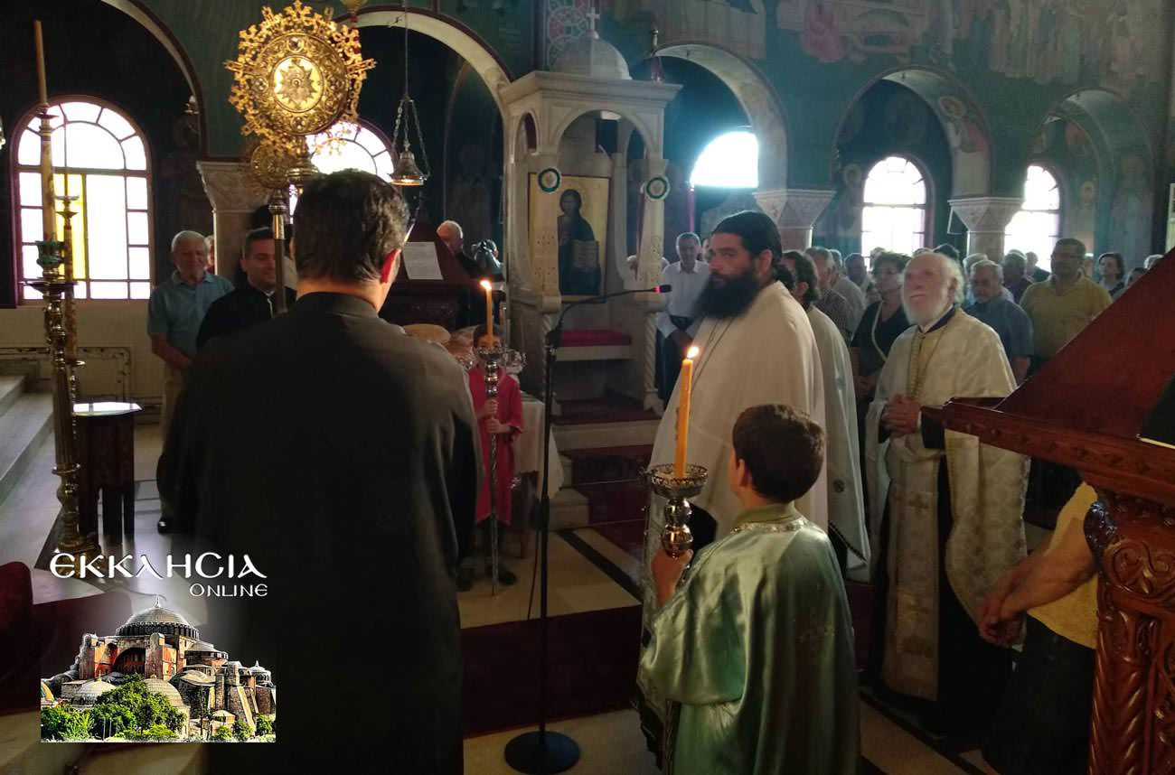 εορτή Ιερός Ναός Παναγίας Βλαχερνών Αμαρουσίου