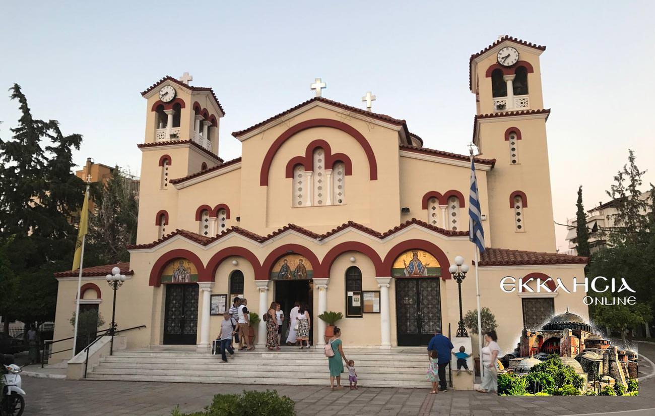 Ιερός Ναός Αγίων Αναργύρων Νέα Ιωνία