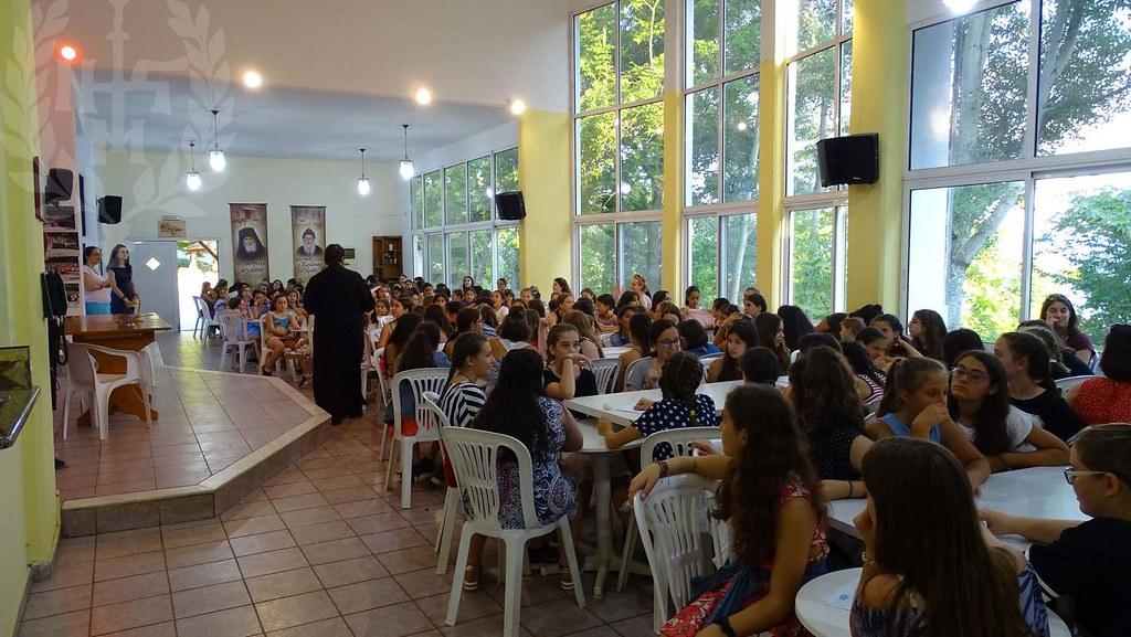 Μεγάλα εκκλησιαστικά ραντεβού