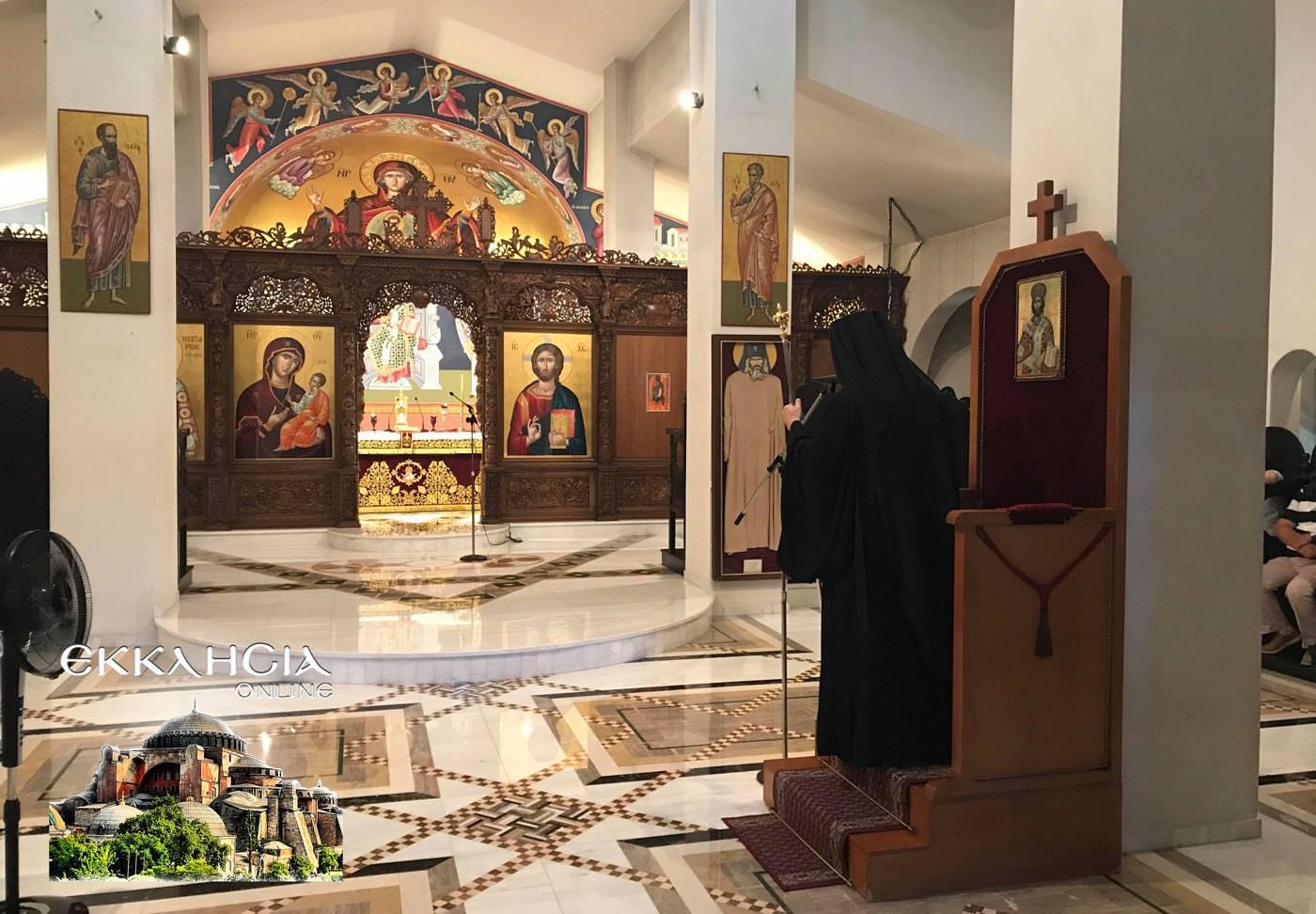 Ιερά Μονή Αγίου Νεκταρίου και Φανουρίου Φωκίδα 2019 Θεία Λειτουργία