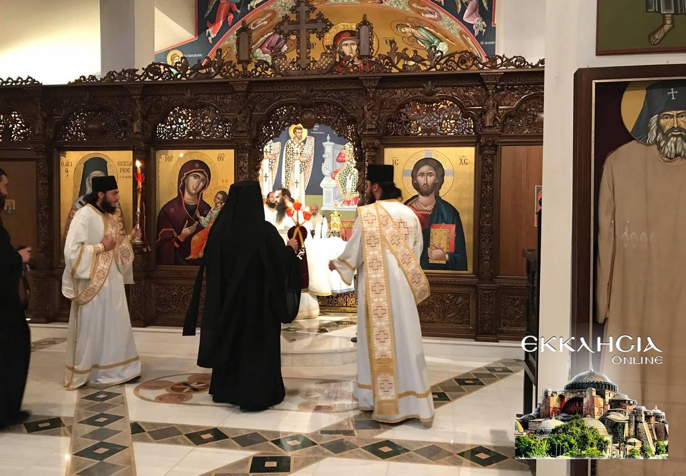 Ιερά Μονή Αγίου Φανουρίου Φωκίδα 2019