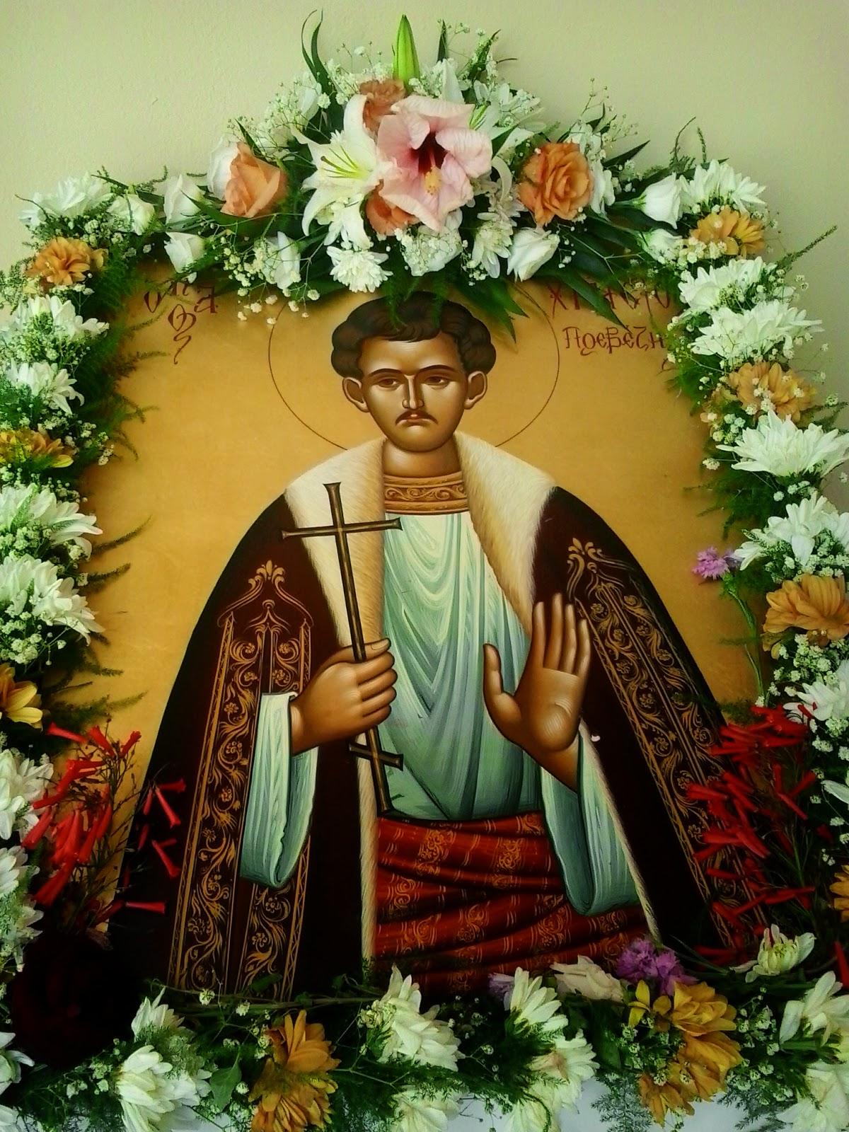 Άγιος Χρήστος Πρεβέζης-5 Αυγούστου: Τα μαρτύρια και το αναλλοίωτο λείψανο -  ΕΚΚΛΗΣΙΑ ONLINE