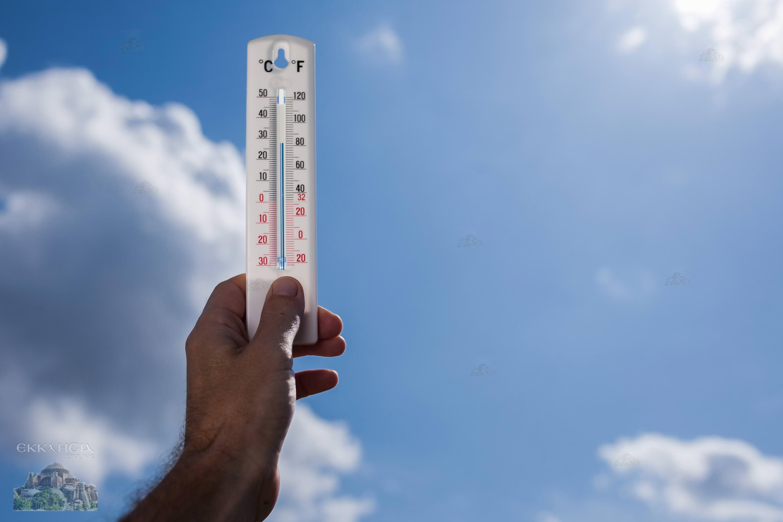 καιρός θερμοκρασία