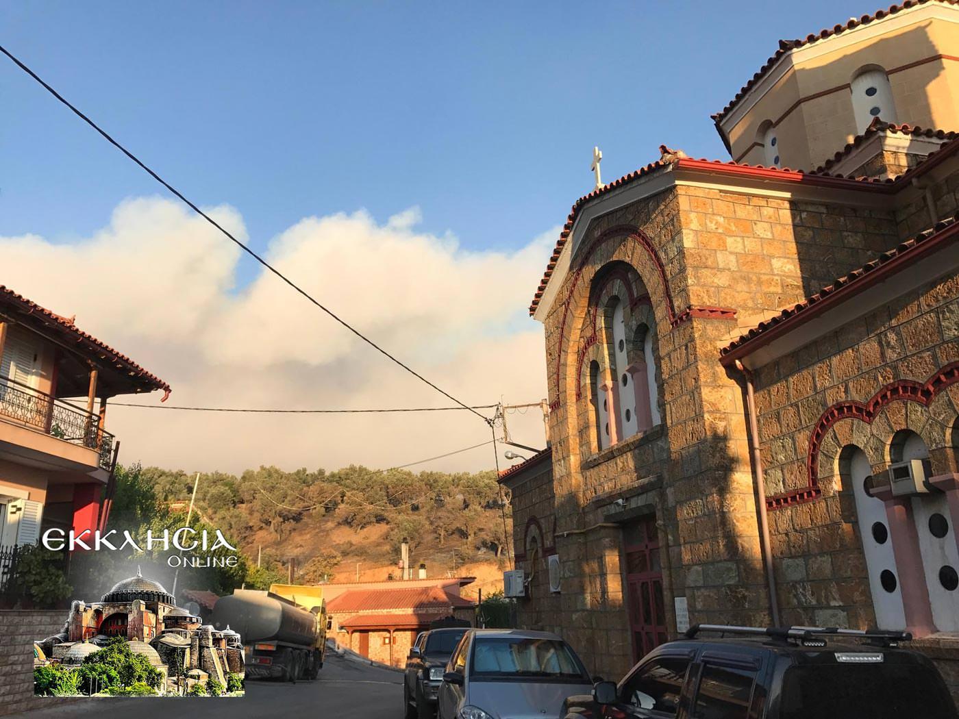 Εκκλησία Εύβοια 2019