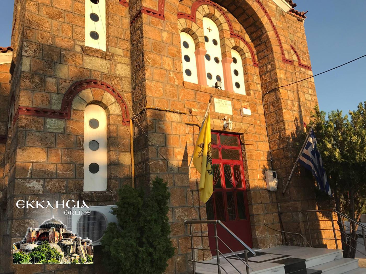 Εκκλησία Ναός Εύβοια 2019