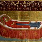 Κοίμηση της Θεοτόκου Επιτάφιος στη Μονή Μάτζαρη Ευβοίας