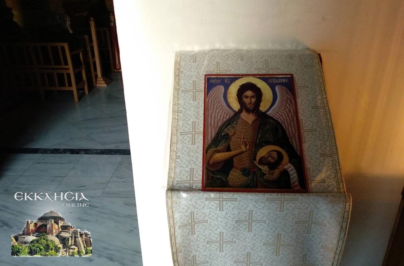 εικόνα Τιμίου Προδρόμου και Βαπτιστού Ιωάννου