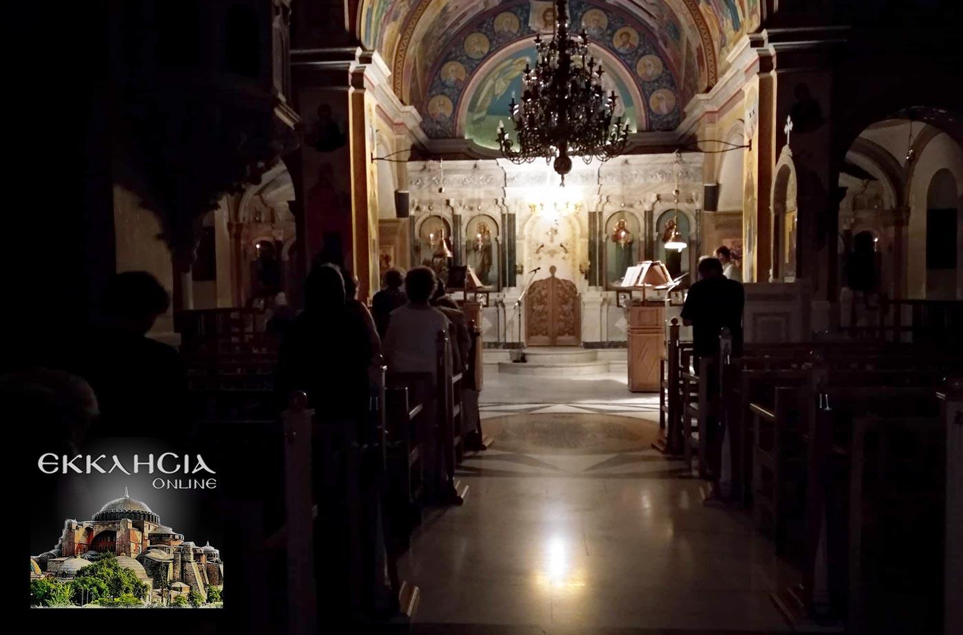 Ιερά Αγρυπνία Τιμίου Προδρόμου και Βαπτιστού Ιωάννου 2019