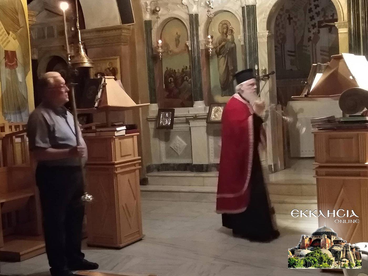 Ιερά Αγρυπνία του Τιμίου Προδρόμου Ιωάννου 2019