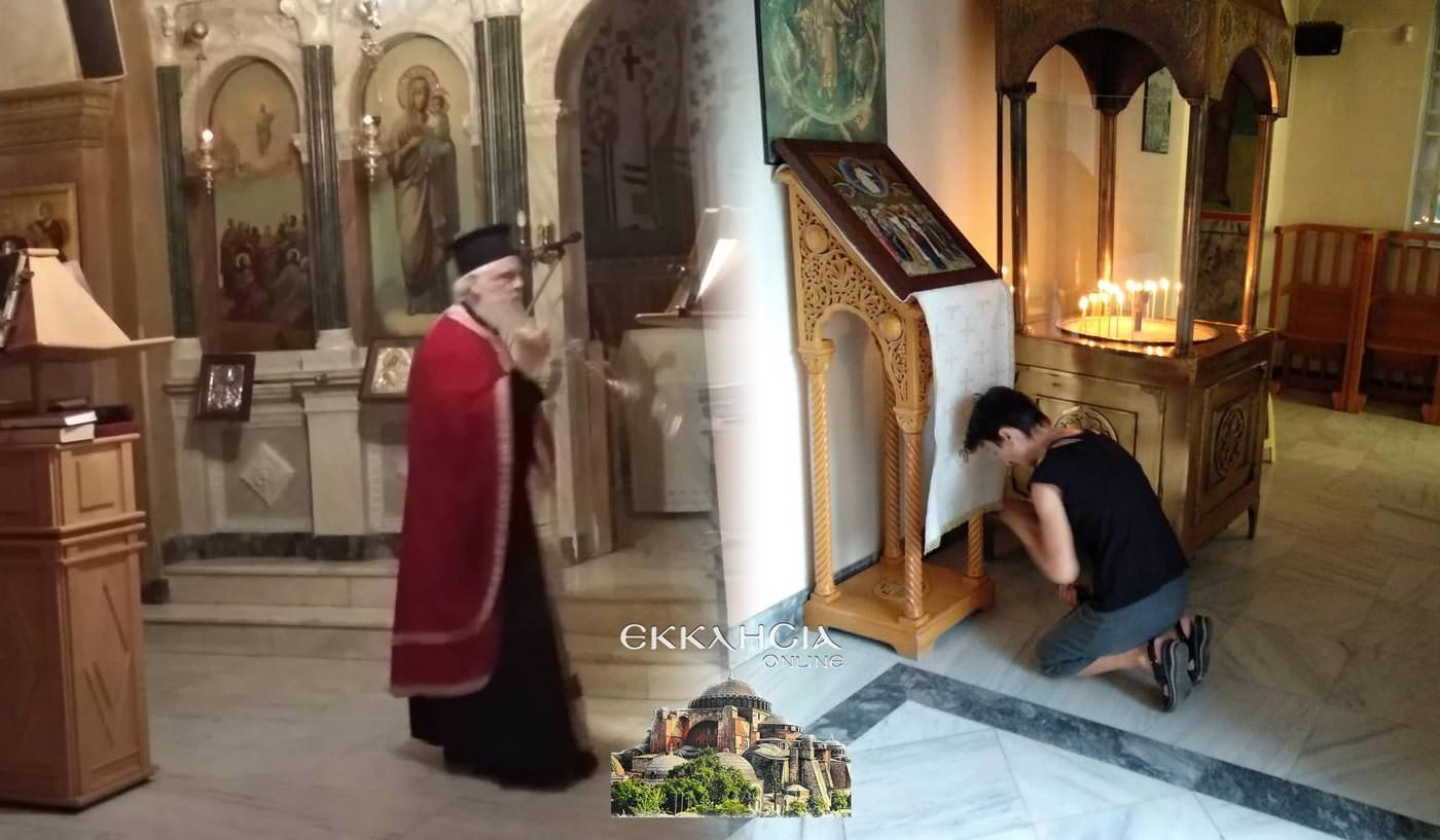 Τιμίου Προδρόμου και Βαπτιστού 2019