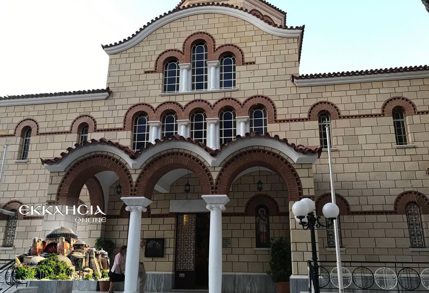 Ιερός Ναός Αγίας Τριάδας Κηφισιά 2019