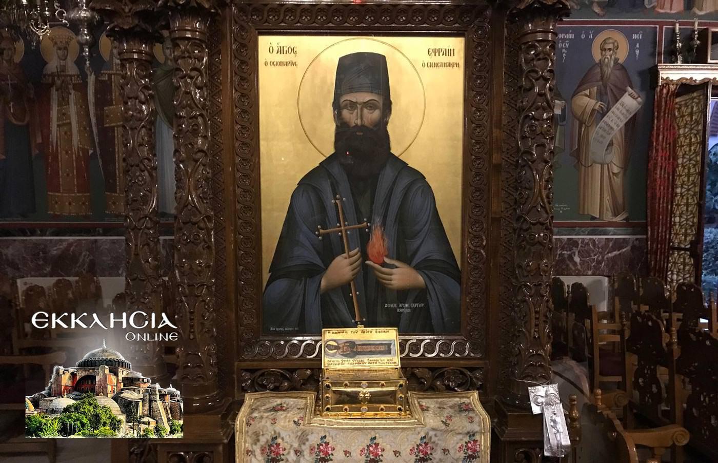 Ιερός Ναός Αγίας Τριάδας Κηφισιά