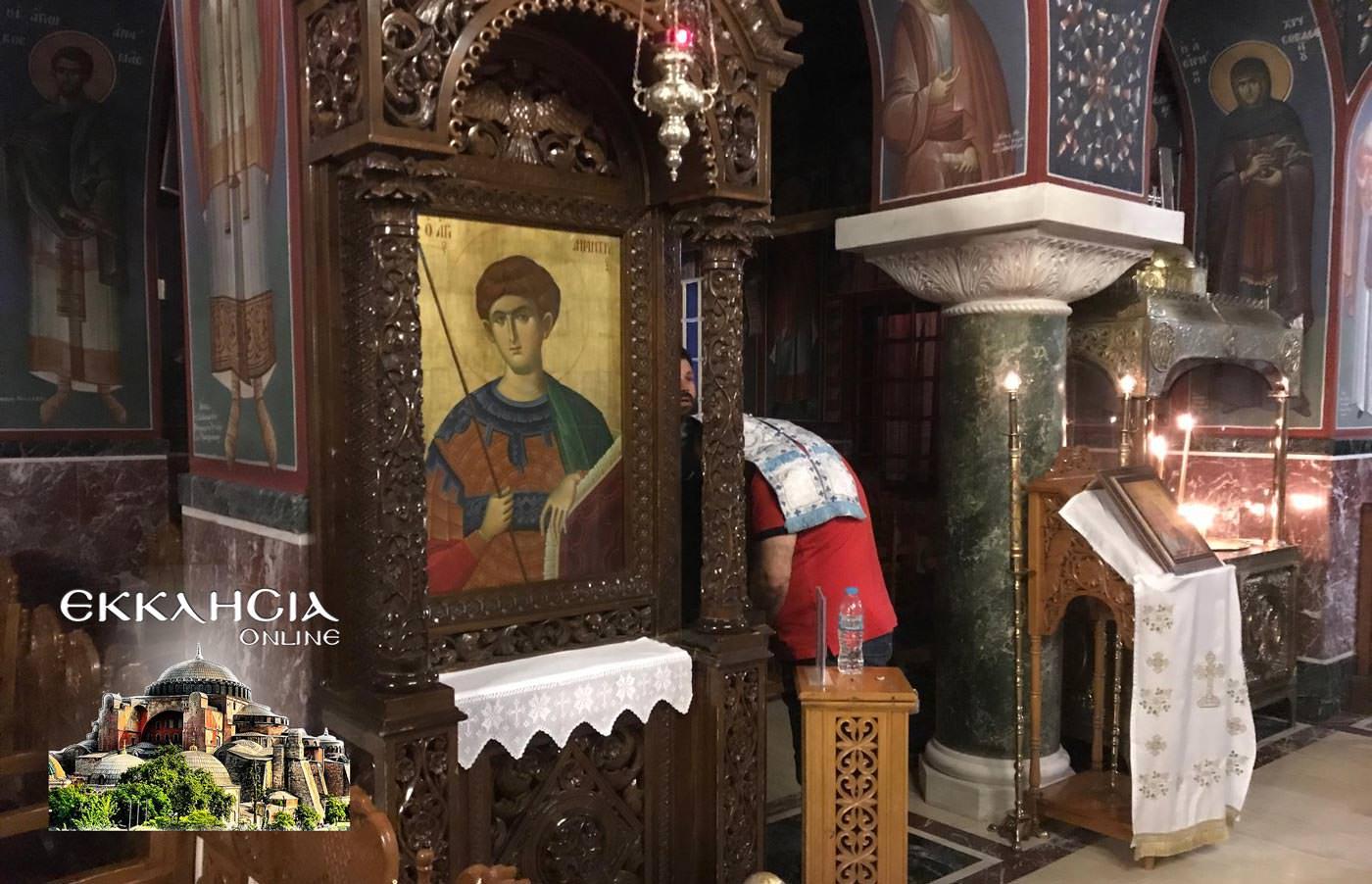 Ιερός Ναός Αγίας Τριάδας 2019