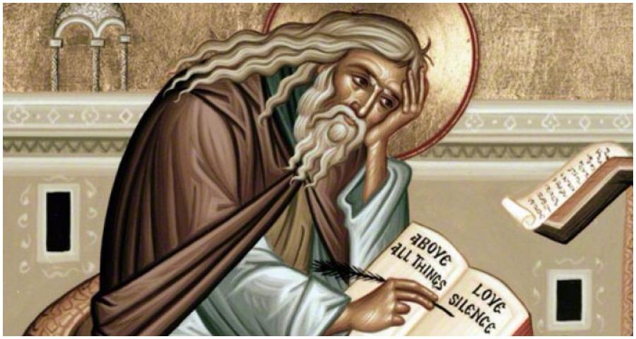 Αποτέλεσμα εικόνας για αγίου Ισαάκ του Σύρου