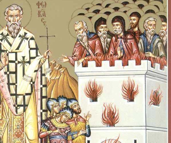 Αποτέλεσμα εικόνας για Άγιος ιερομάρτυς Φωκάς