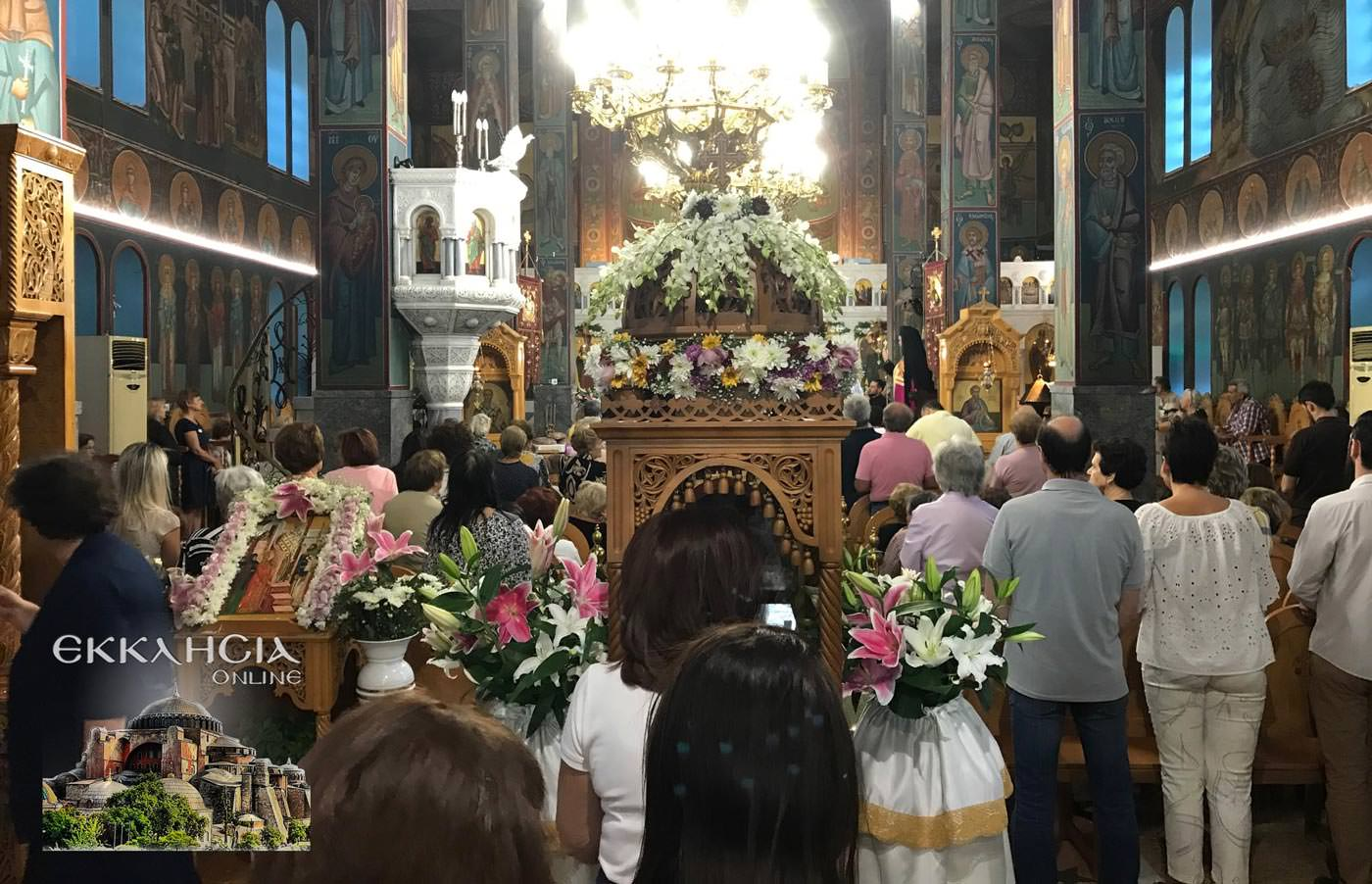 Γιορτή Αγίας Ευφημίας Νέα Φιλαδέλφεια
