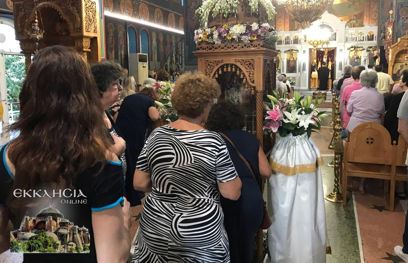 Αγίας Ευφημίας Νέα Φιλαδέλφεια 2019