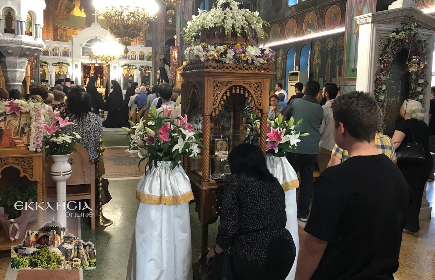 Γιορτή Αγίας Ευφημίας 2019