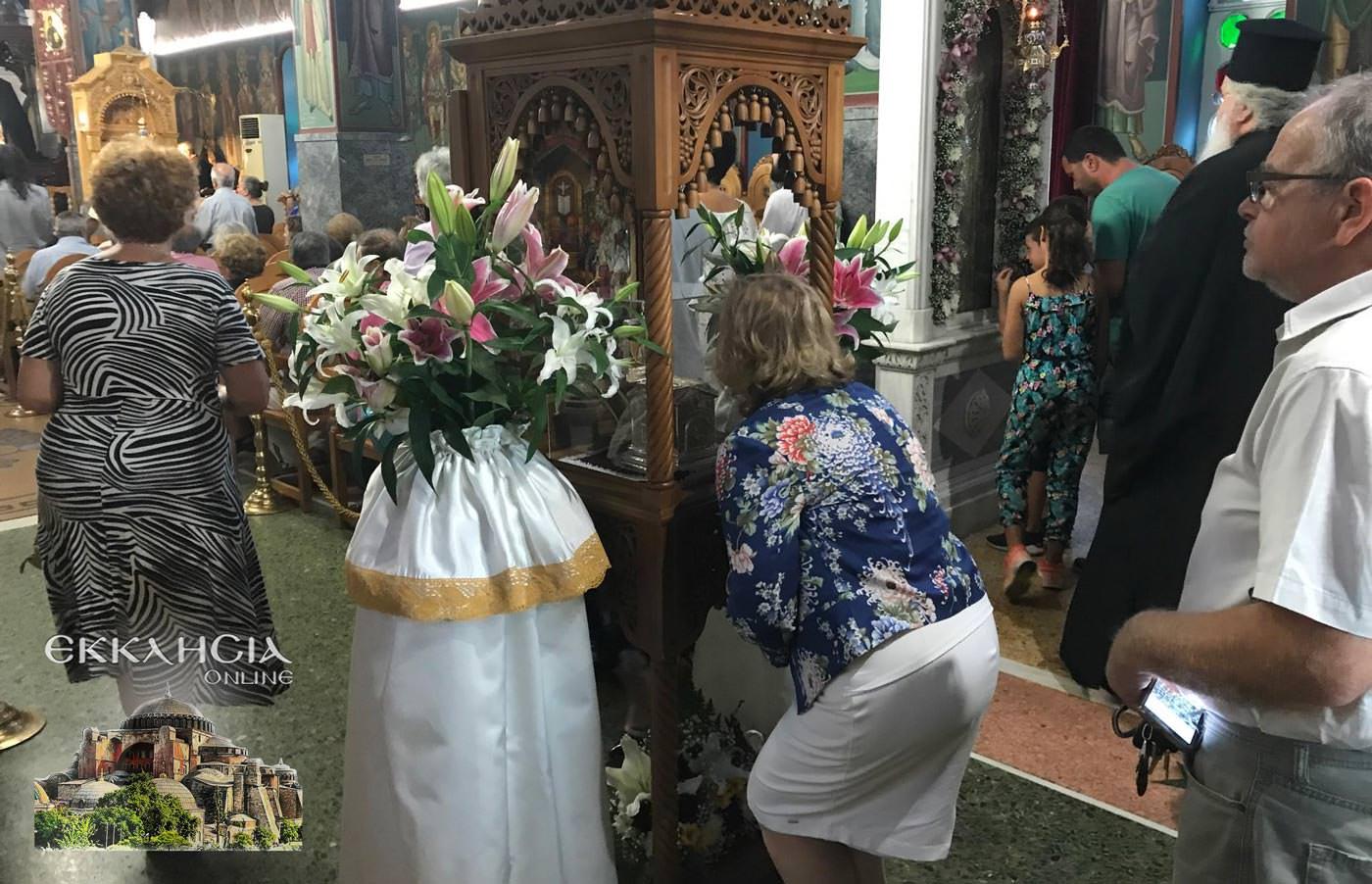 Γιορτή Αγίας Ευφημίας