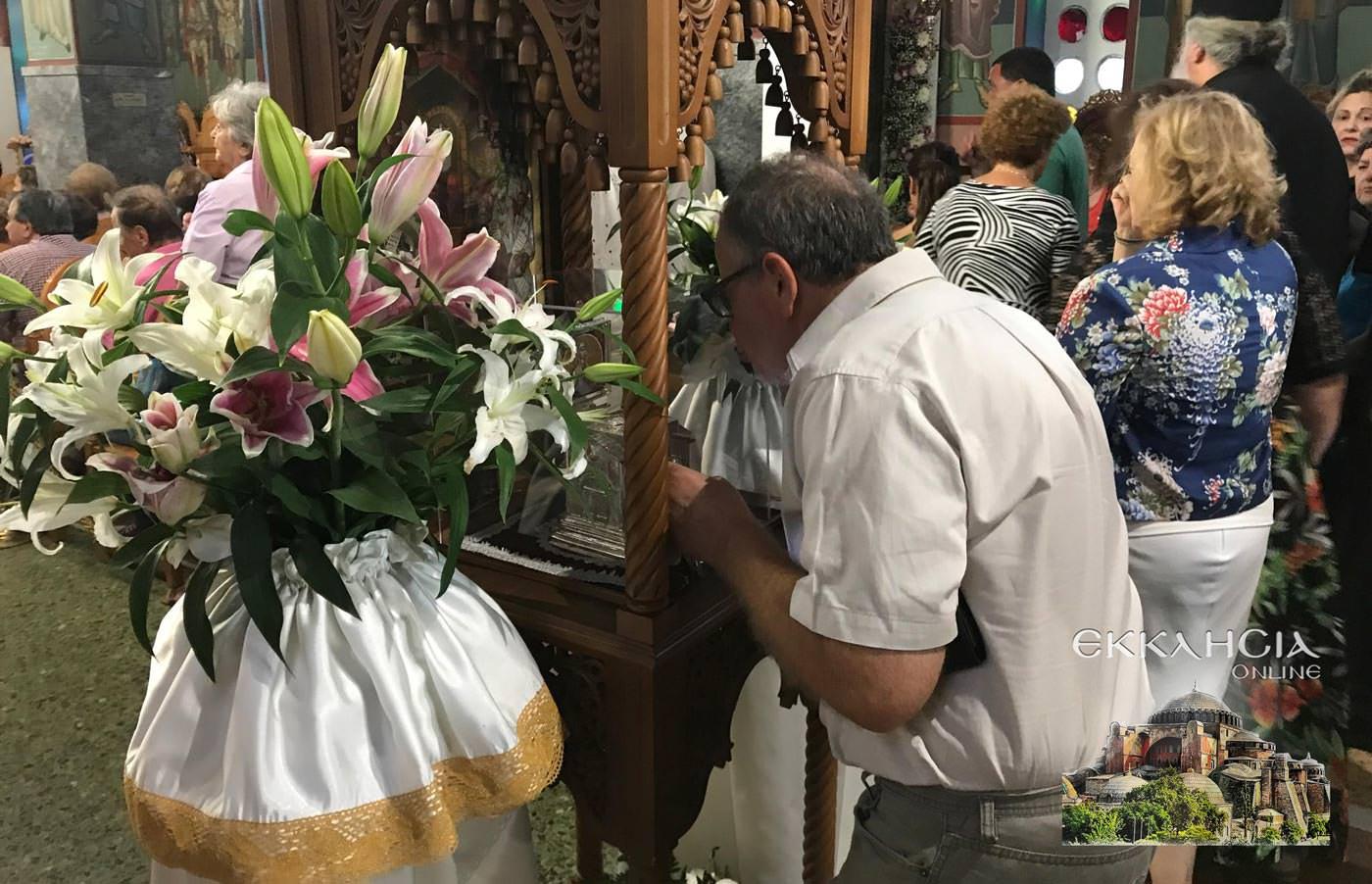 Ιερά Λείψανα Αγίας Ευφημίας προσκύνημα 2019