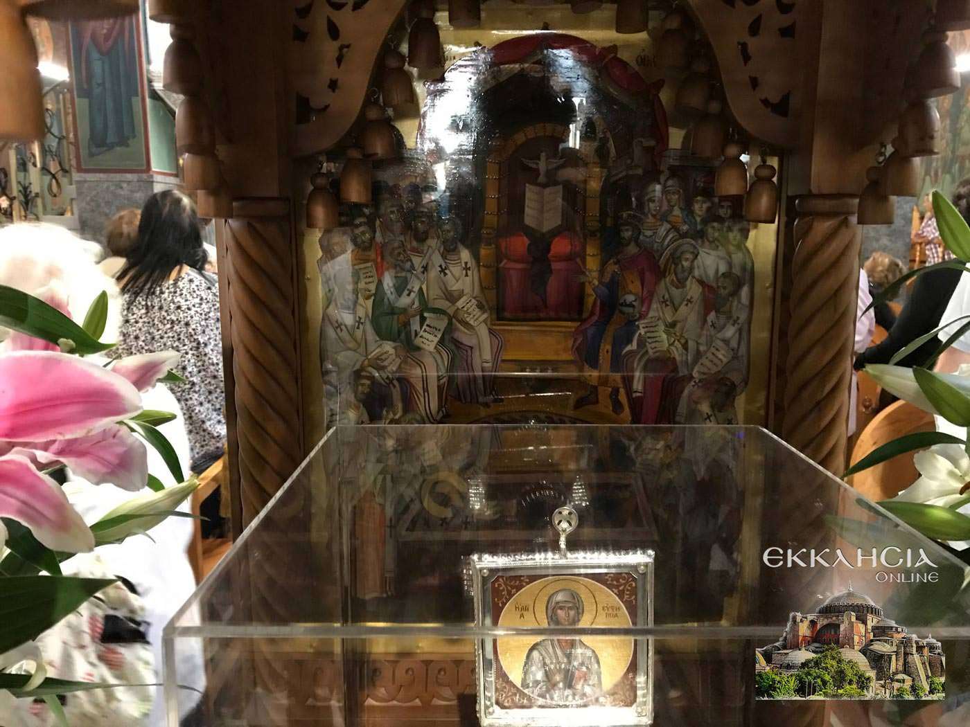 Ιερά Λείψανα Αγίας Ευφημίας Νέα Φιλαδέλφεια