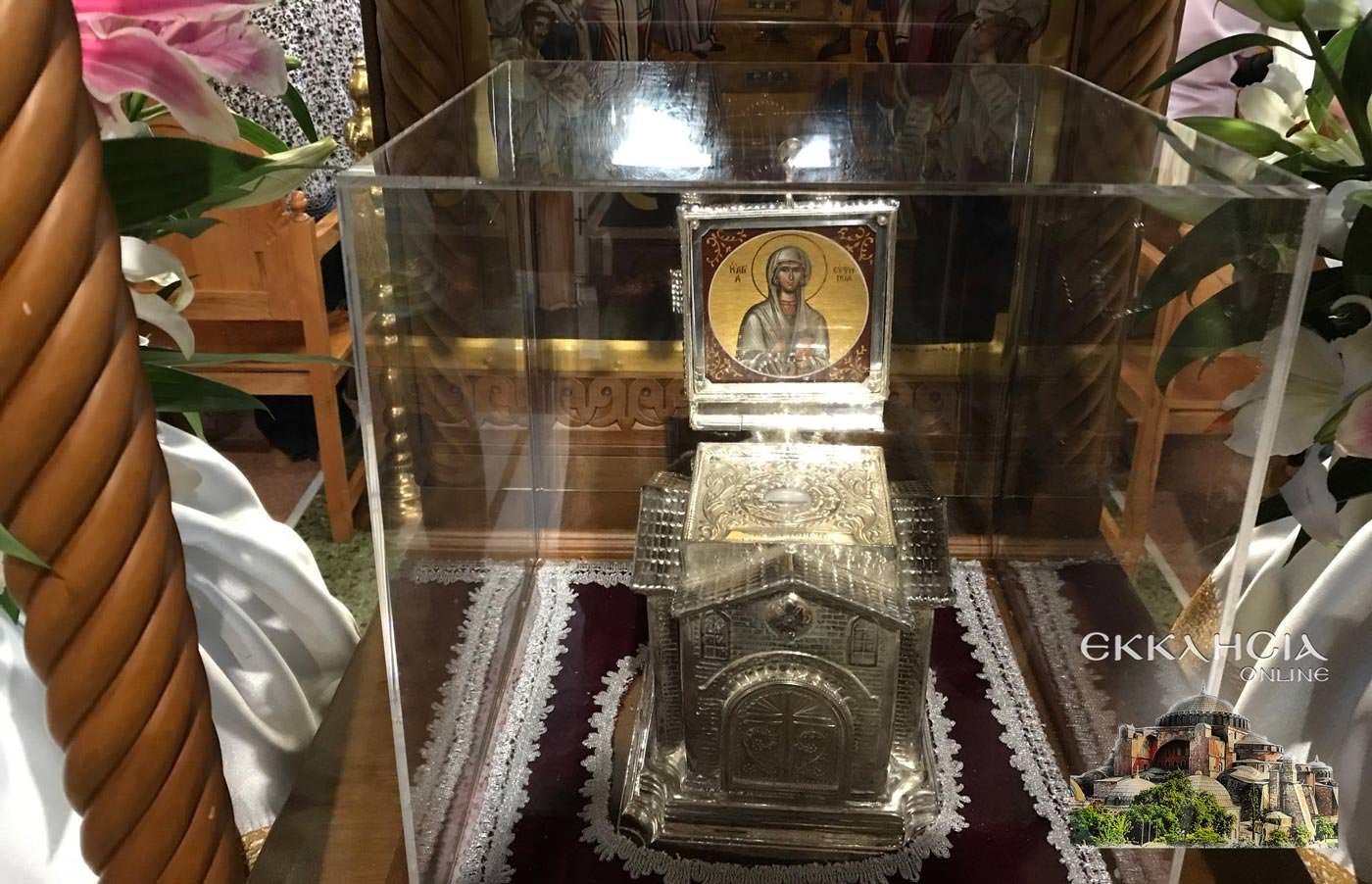 Ιερά Λείψανα Αγίας Ευφημίας 2019