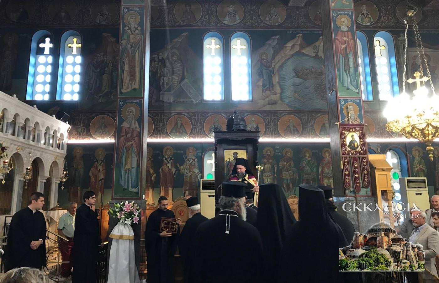 Εορτή Αγία Ευφημία Νέα Φιλαδέλφεια