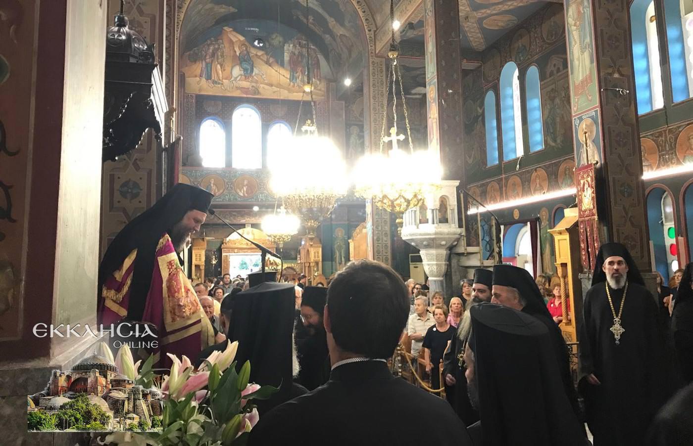 Γιορτή Αγία Ευφημία Μητροπολίτης Νέα Ιωνίας