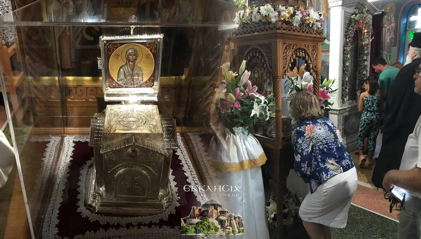 Εορτή Αγίας Ευφημίας Νέα Φιλαδέλφεια 2019
