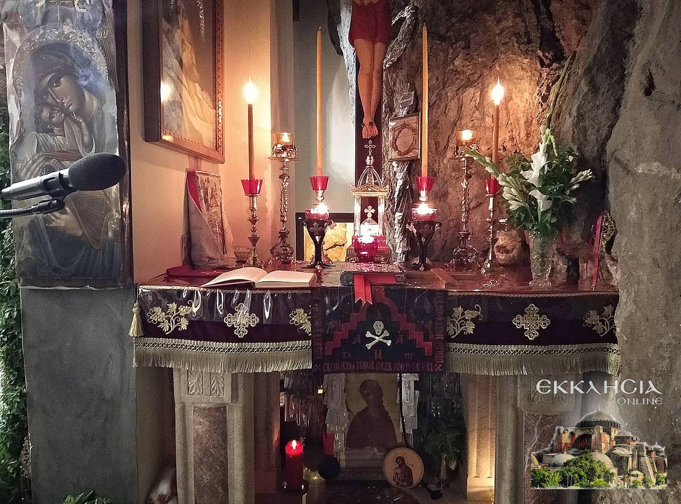 Ιερός Ναός Αγίων Ισιδώρων Λυκαβηττού Υψώσεως Τιμίου Σταυρού