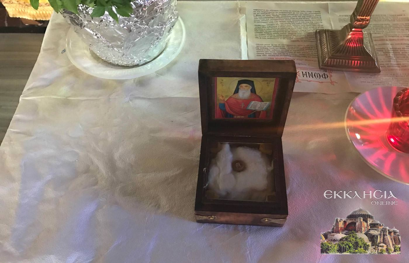 Άγιος Αμφιλόχιος Μακρής Ιερά Λείψανα