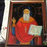 Άγιος Αμφιλόχιος Μακρής