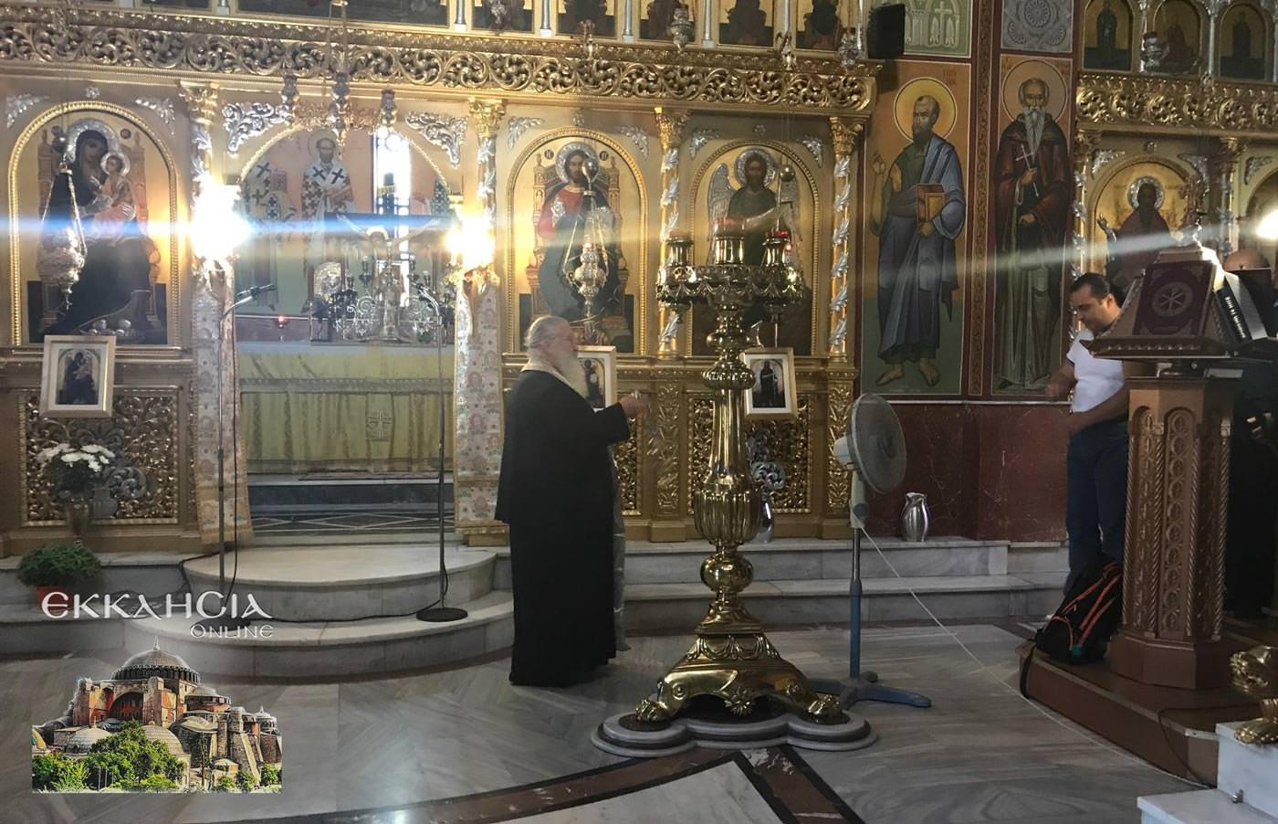 Άγιος Αμφιλόχιος Μακρής Αγίου Γεωργίου
