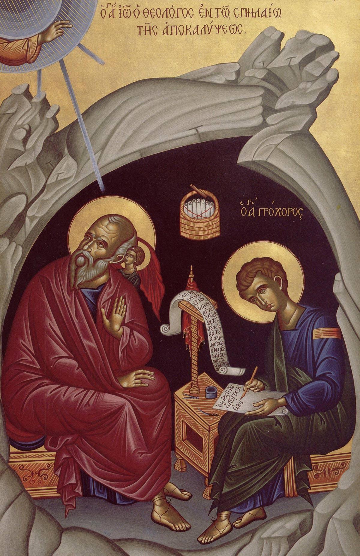 Άγιος Ιωάννης ο Θεολόγος στο σπήλαιο της Αποκάλυψης