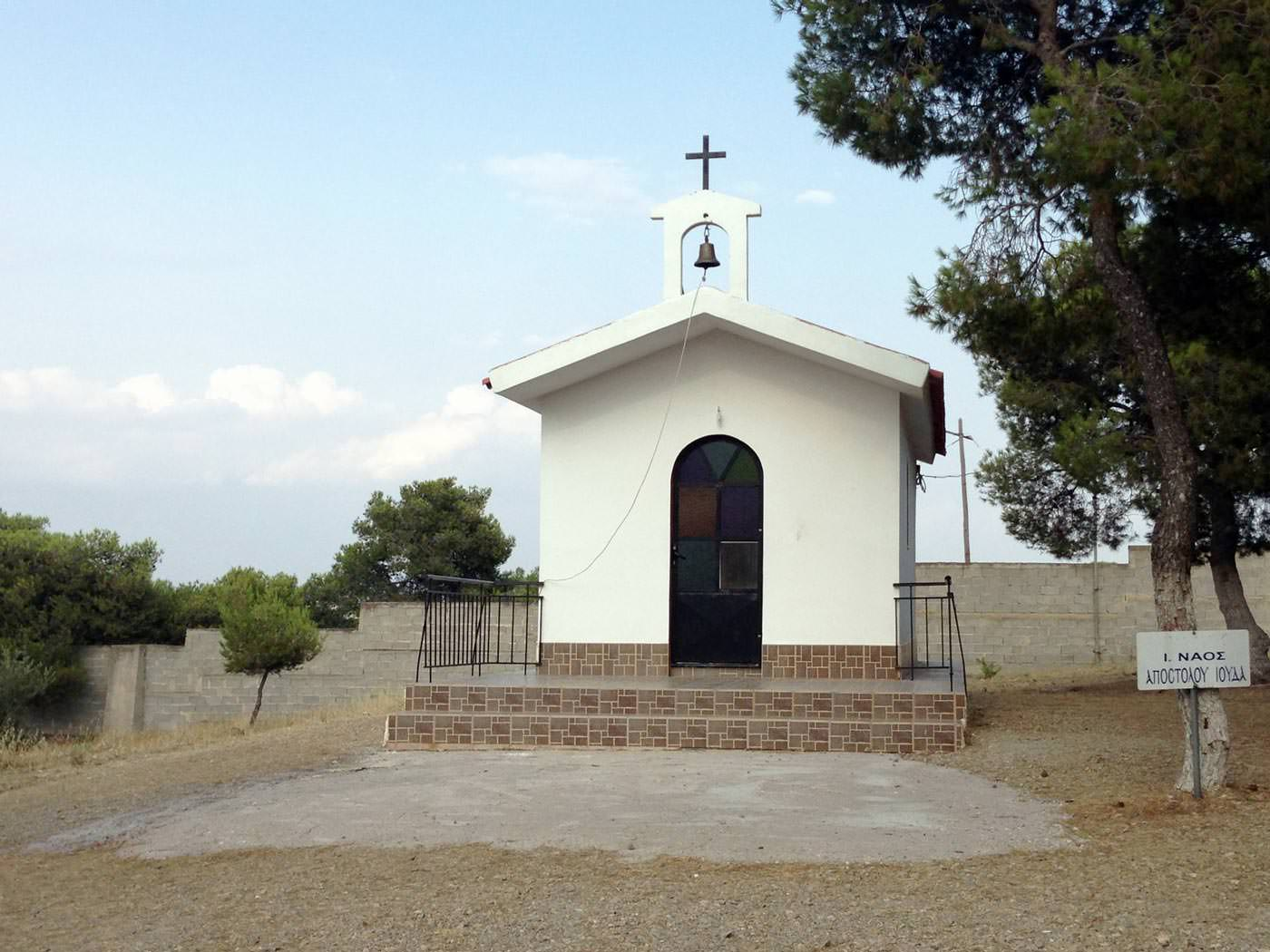 Ιερό Παρεκκλήσιo Αποστόλου Ιούδα του Θαδδαίου Ιεράς Μονής Αγίου Βλασίου
