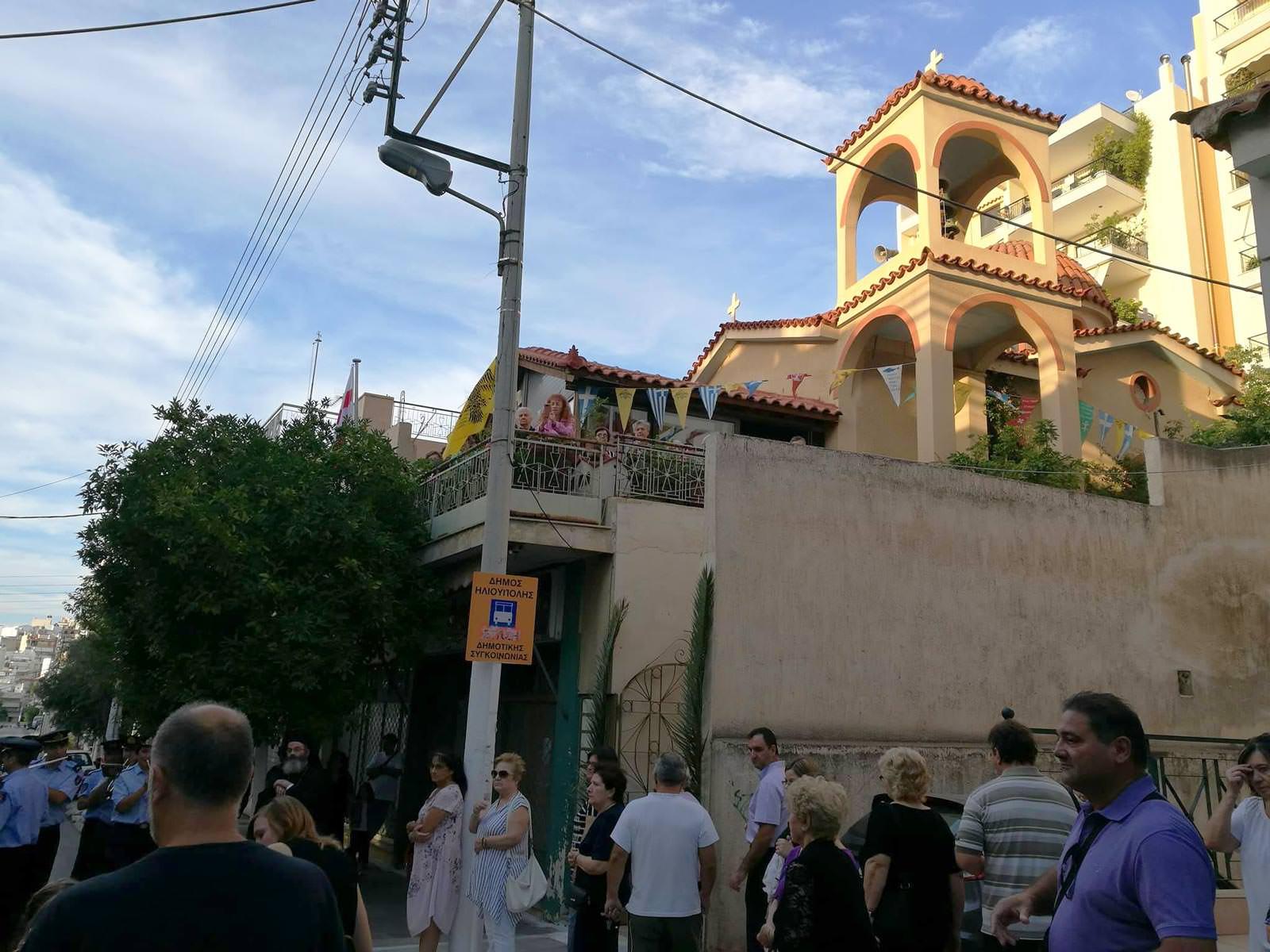 Ιερό Παρεκκλήσιo Αποστόλου Ιούδα Θαδδαίου Ιεράς Μονής Παναγίας Μυρτιδιωτίσσης